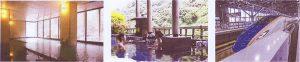 宇奈月温泉「延対寺荘」と北陸新幹線